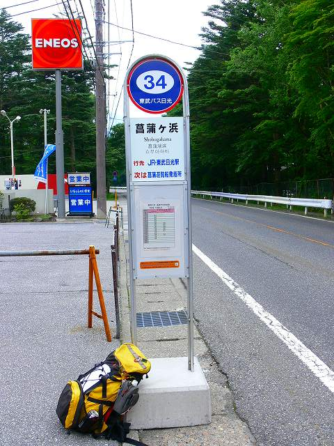 Small-090705-152137-FZ30-1.jpg