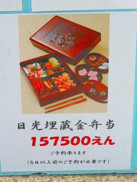Small-090705-163741-FZ30-1.jpg