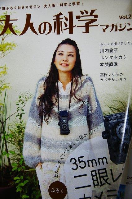 Small-100703-231127-A700-1.jpg