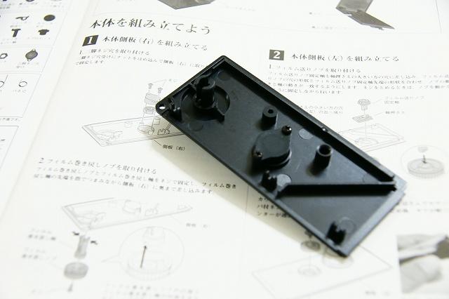 Small-100703-232429-A700-1.jpg