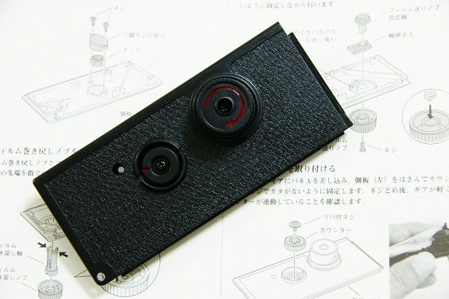 Small-100703-234119-A700-1.jpg