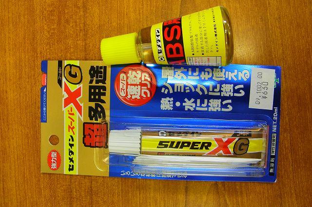 Small-101025-183945-GXR-1.jpg