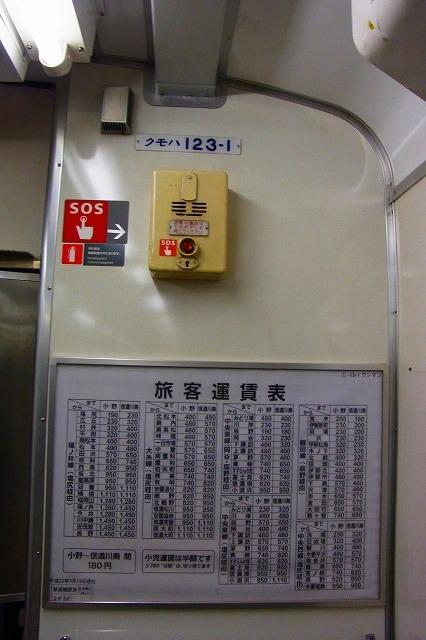 Small-101229-190300-GXR-1.jpg