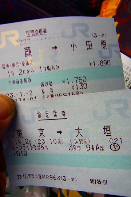 Small-110102-232530-GXR-1.jpg