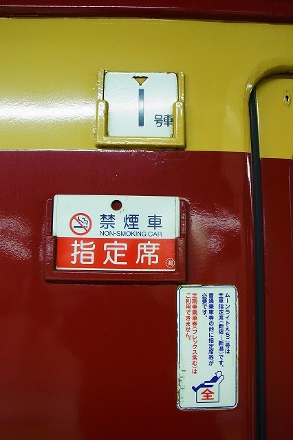 Small-110128-231105-GXR-1.jpg