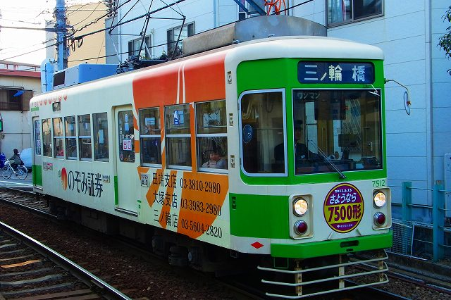 Small-110310-163247-GXR-1.jpg