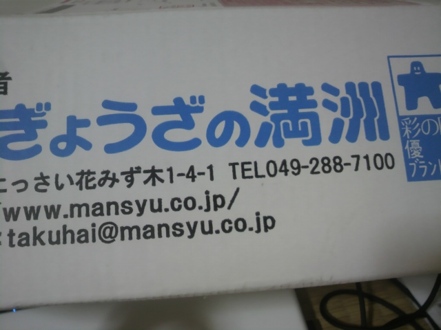 Small-110422-211402-P02B-1.jpg
