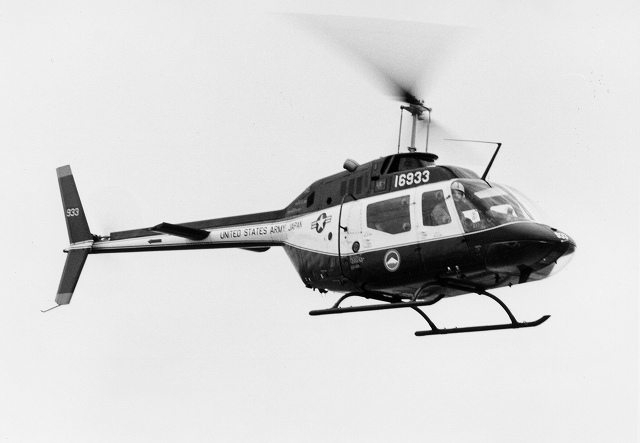 Small-OH-58A.jpg